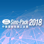 Yeacode Will Be Exhibiting At The Sino-Pack 2018